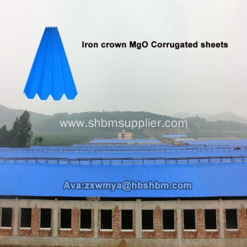 Soundproof MgO Corrugated Roofing Sheets