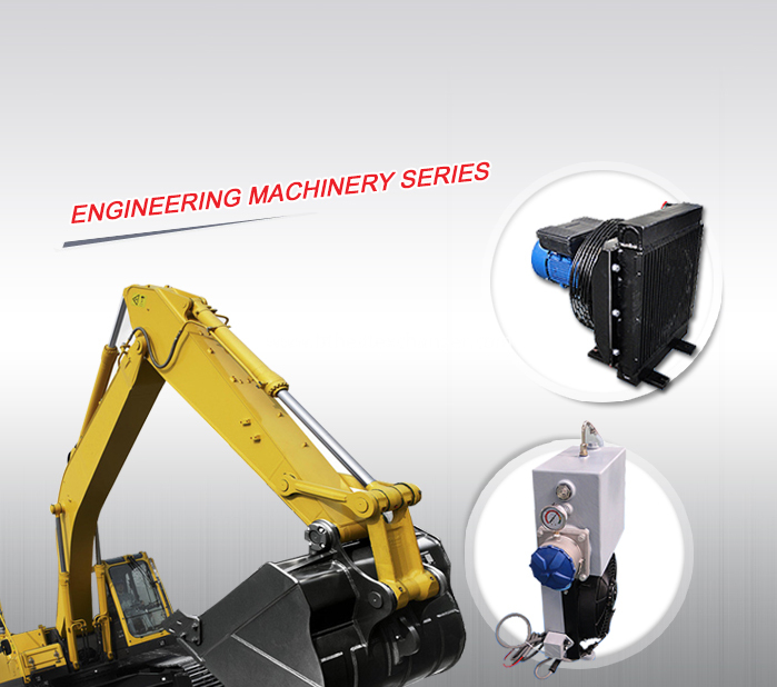 CONSTRUCTION MACHINE COOLER