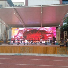 Outdoor P5 LED display SMD full color