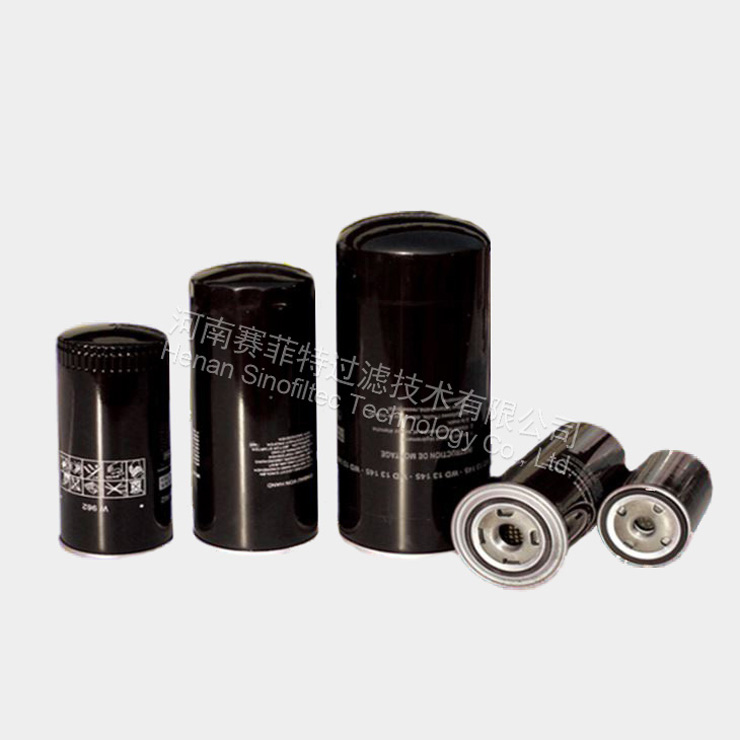 air compressor oil filter element