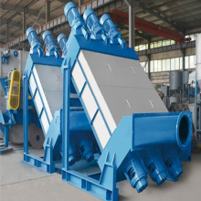 Screw Thickener For Kraft Paper Industries