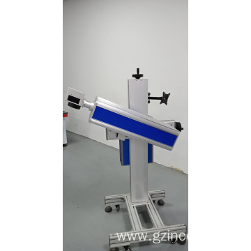 INCODE Co2 Laser Marking Machine