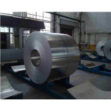 Good Quality 5082 Aluminium Alloy Coil