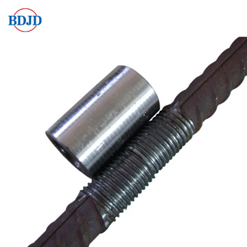 Rebar Coupler (concrete construction building material)