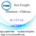 Shantou Port LCL Consolidation To Odessa