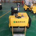 Factory Supply 500KG Mini Road Roller Machine (FYL-700)