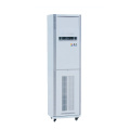Operating room vertical type air disinfector
