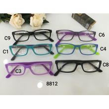 Full Frame Optical Glasses for Toddler