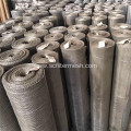 300 Mesh Stainless Steel Wire Mesh Sheets 316L