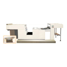 ZXYW1020A Full automatic refraction embossing machine