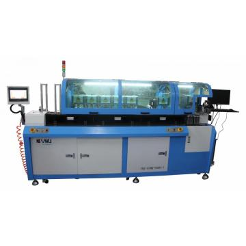 Full Auto SIM Card Punching Machine(7 station)