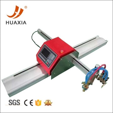 servo motor portable cnc plasma cutting machine