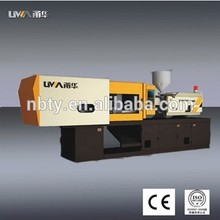 TWX1780 horizontal pvc micro injection machine