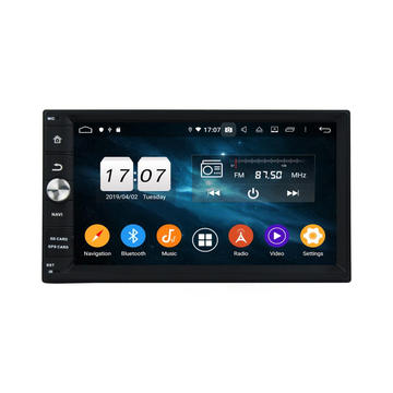 "2din universal 7"" deckless car mp5 player"