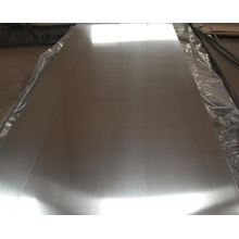 aluminium sheet 5000 series 5052 for multiple uses