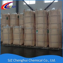 OEM for Sulfanilic Acid sulfanilic acid monohydrate msds export to United States Minor Outlying Islands Factories