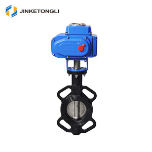High performance 4 inch actuator motorized wafer type stainless steel electric butterfly valve