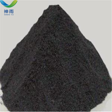Chemical Catalyst Palladium Oxide