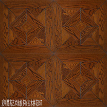 Parquet Laminate Flooring 10mm  12mm