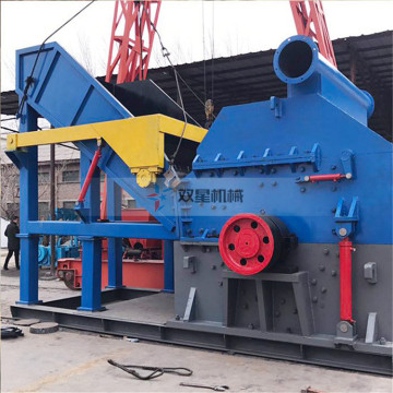 Automobile Car Shell Crusher Machine on Sale