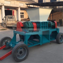 Industrial Large Mobile Shredder on Sale