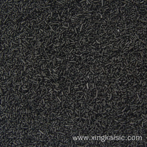 Best price for 4mm activated carbon