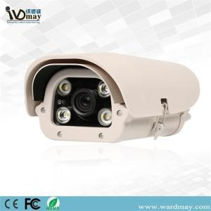 Professional LPR Camera For Parking Lot