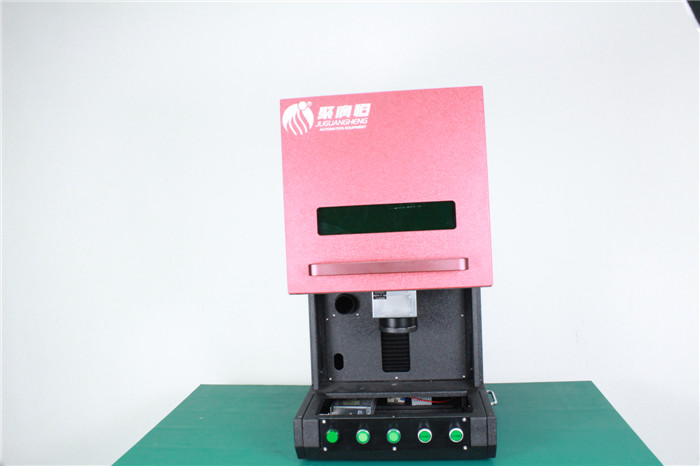 Jgh 102 Small Uv 5w Laser Marking Machine