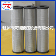 Reliable for Fluidtech Hydraulic Oil Filter Replacement MANITOU 602096 Filter Element export to Cuba Factories