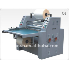 ZXFM-720 film laminator machine