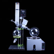 Cheapest Price for Vacuum Rotary Evaporator Laboratory small 5L rotary evaporator with bath export to East Timor Factory