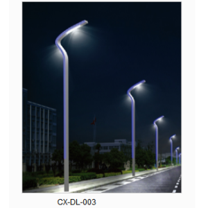 Wholesale Discount for Led Street Lamp Price High-quality Single Arm Street Lamp export to Sudan Factory
