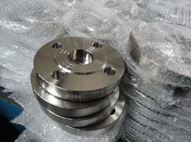 high pressure forged flange