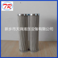 Replacement PI3208SMXVST10 Hydraulic Filter Element