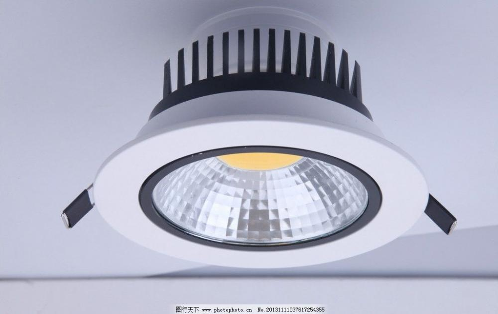 5W COB LED Ceiling Light Warm Whtie
