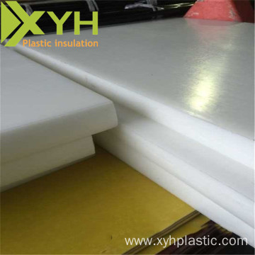 Sell good quality 100% vigin POM Plastic sheet
