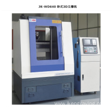 Strong Stability CNC Jade Engraving Machine