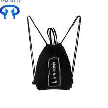 Leisure backpack mini - string bag