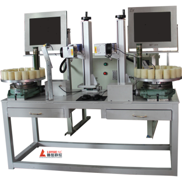 Affordable Fiber Laser Marking Machine