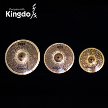 B20 Splash  Cymbals Percussion Instruments
