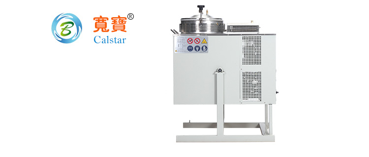 Ethanol Extraction Solvent Recovery Machine 7