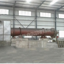 China for China Rotary Activated Stove,Activated Carbon Activation Furnace,Activated Carbon Production Machine Supplier coconut shell activated charcoal  Activation furnace export to Mexico Importers