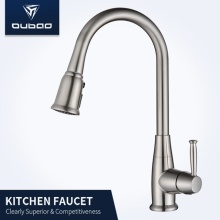 Chrome Flexible Deck Mounted Kitchen Mono Sink Tap