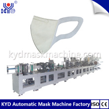 New folding type mask machine with super high-speed