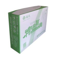 China Cheap price for Storage Boxes Carton The Healthy Pork Storage Carton supply to United States Wholesale