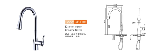 Rotatable Kitchen Faucet Ob D46