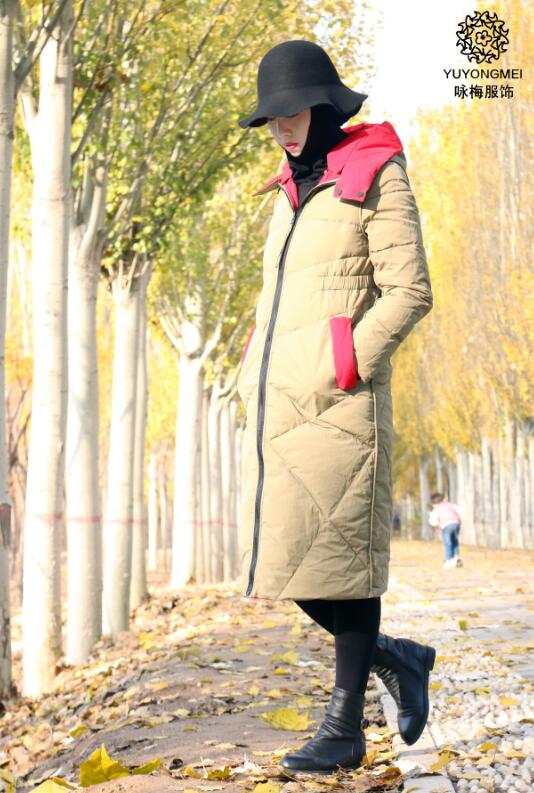 Bright and lovely style down jacket L