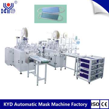 Disposable Face Mask Making Machine