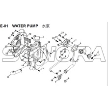E-01 WATER PUMP for XS125T-16A FIDDLE III Spare Part Top Quality