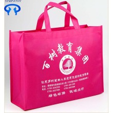 Good Quality for Custom Non Woven Shopping Bag Custom-made nonwoven environmental protection handbag supply to Rwanda Manufacturer